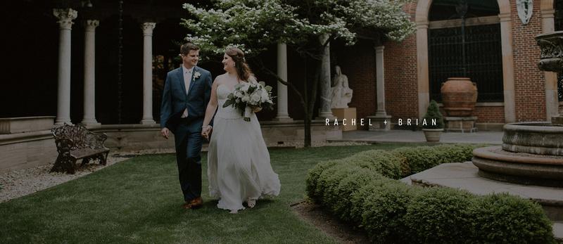 Rachel-Brian-Wedding-Banner